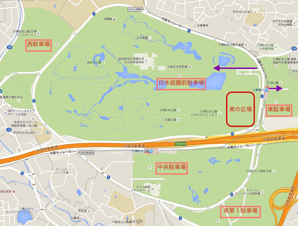 万博公園MAP