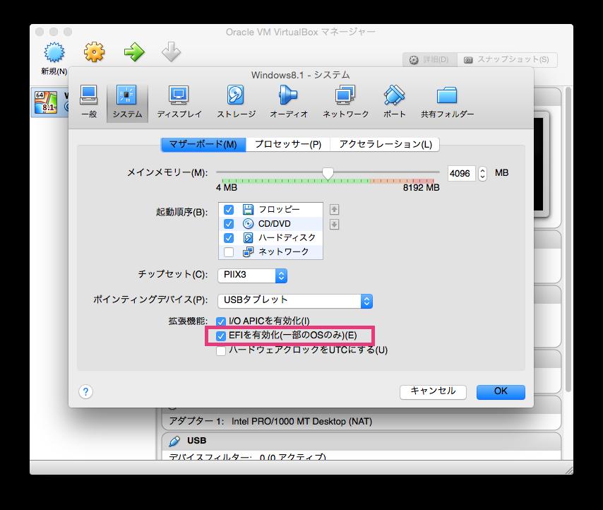 VirtualBox7