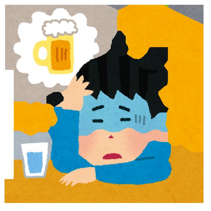 二日酔い頭痛の解消法とは?この治し方が最も効果的!