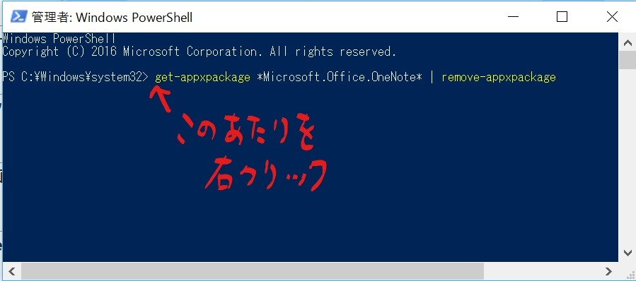 PowerShell3_LI